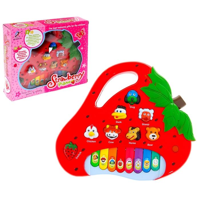 Музыкальная игрушка-ионика «Клубничка», звуковые эффекты