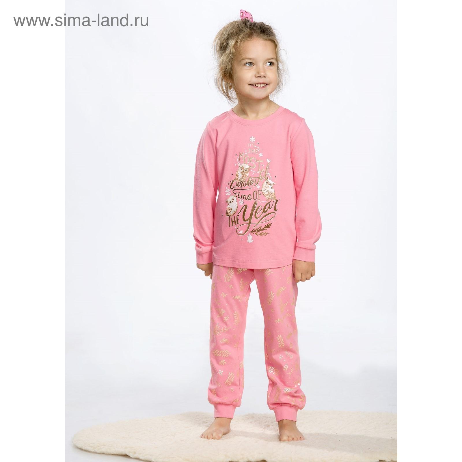 Пижама для девочки 556cf76ec711c