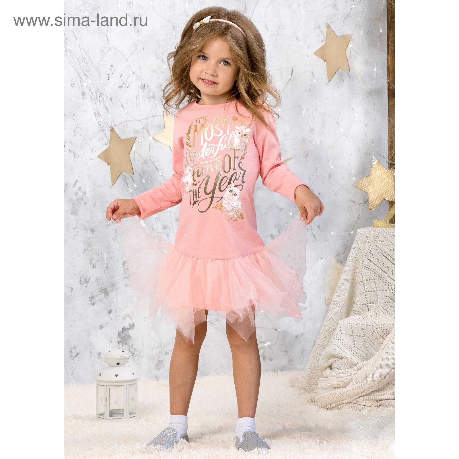 1942abae7ffd Платье для девочки, рост 98 см, цвет персиковый (GFDJ3041) - Купить ...