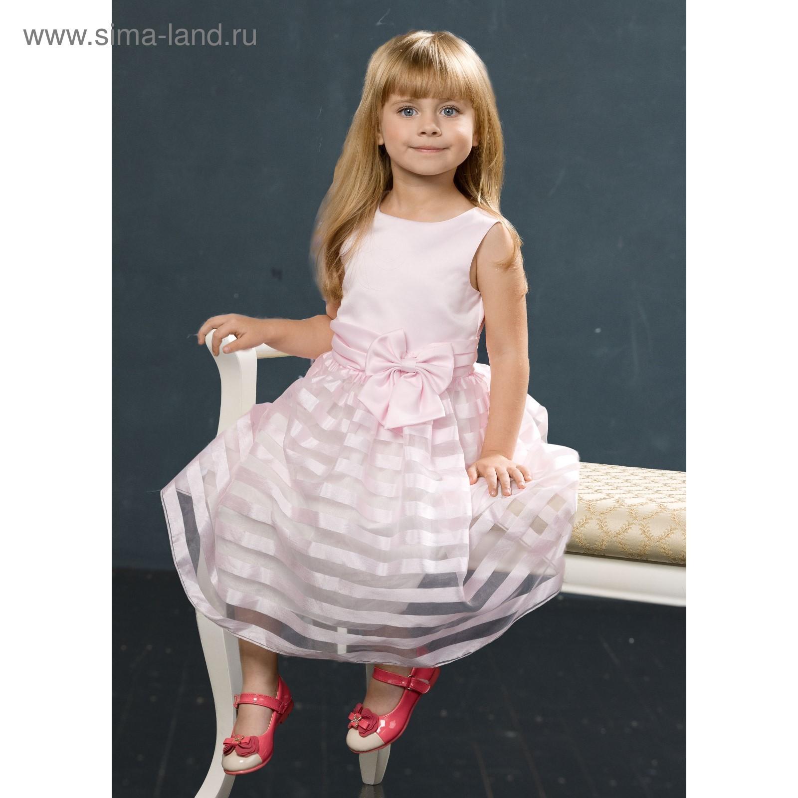 9b1114aacca Платье нарядное для девочки