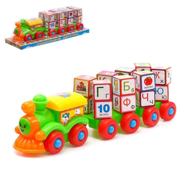 Игрушка развивающая «Паровоз» с кубиками, МИКС