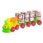Игрушка развивающая «Паровоз» с кубиками, МИКС - фото 105527640