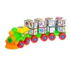 Игрушка развивающая «Паровоз» с кубиками, МИКС - фото 105527641