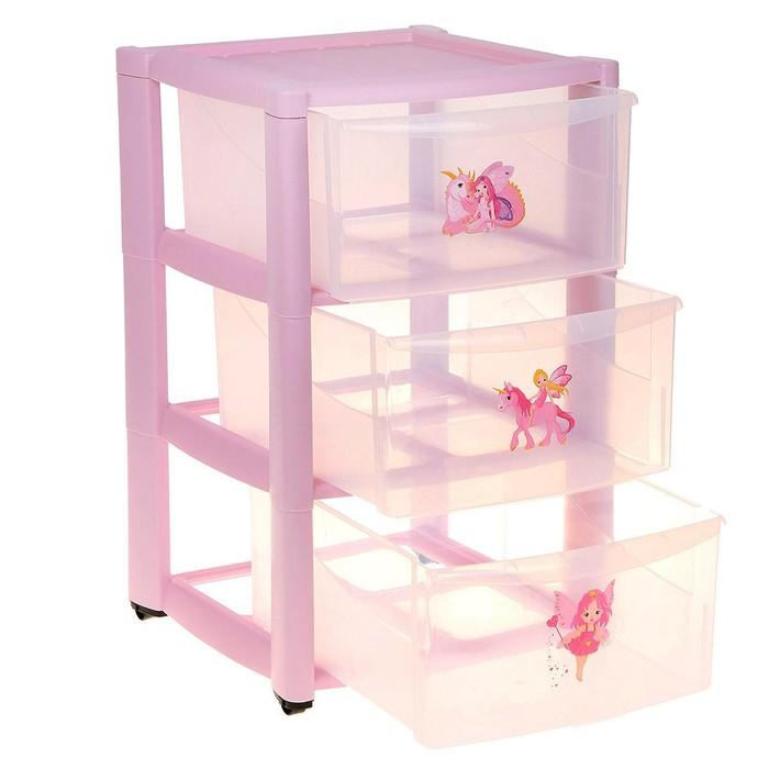 Комод детский на колёсах, 3 ящика, цвет розовый