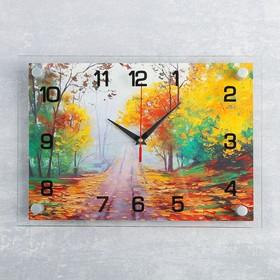 """Часы настенные, серия: Природа, """"Осенняя дорога. Картина маслом"""", 25х35 см микс"""