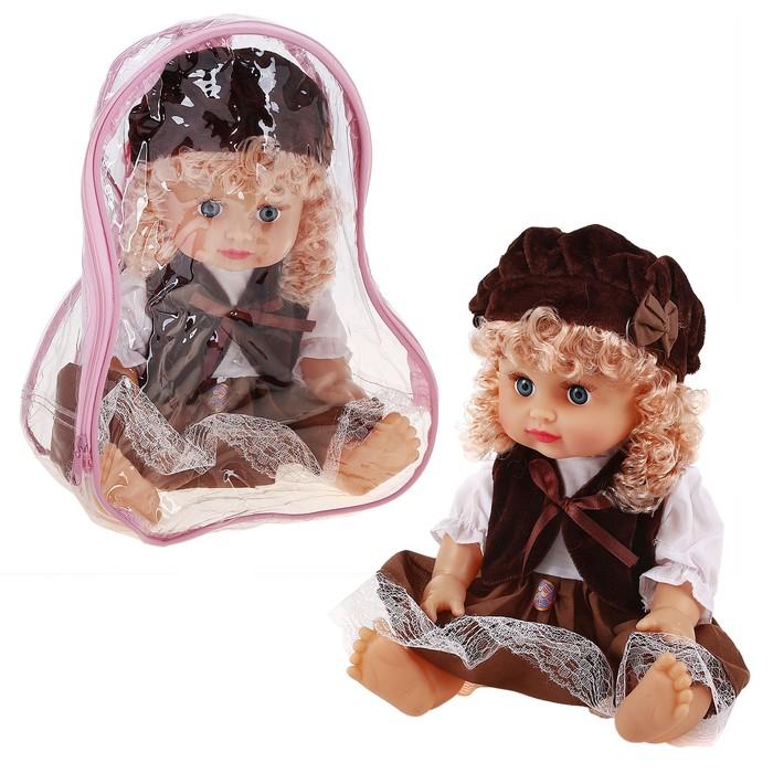 Кукла «Кирочка» в платье с беретом
