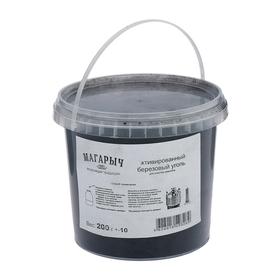 Уголь берёзовый активированный, 200 г