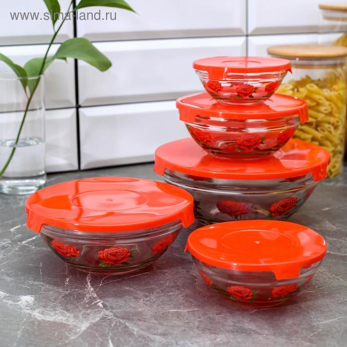 Set of serving bowls with lids rose, 5 PCs: 130/200/350/500/900 ml, colour red