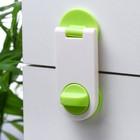 Блокиратор для дверей шкафов, цвет зелёный