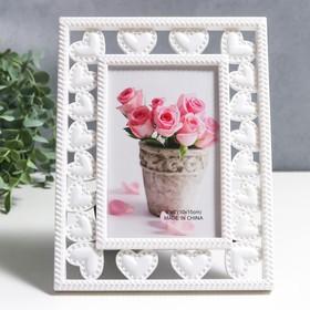 "Plastic photo frame 10x15 cm ""Warmth"" of white 22,5x17 cm"