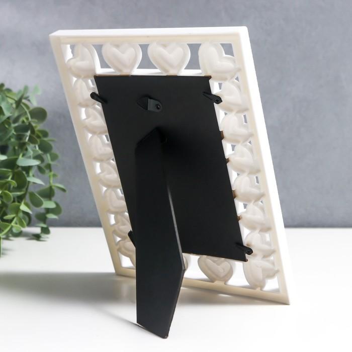 """Фоторамка пластик 10х15 см """"Сердечность"""" белая 22,5х17 см"""