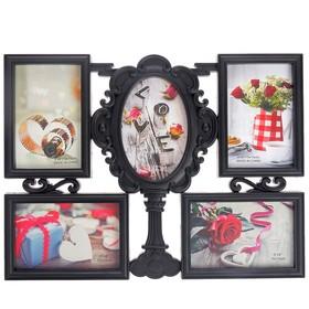 "Plastic photo frame for 5 photos 10x15 cm ""Mirror"" black 30x40,5 cm"