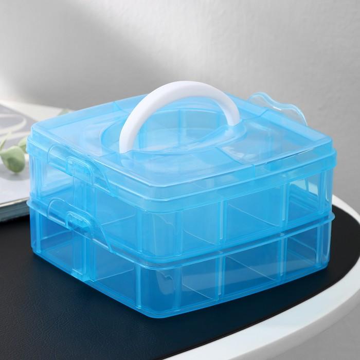 Бокс для хранения, 2 яруса, 12 отделений, 16×15×9 см, цвет МИКС - фото 308333225