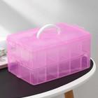 Бокс для хранения, 2 яруса 20 отделений, цвет МИКС - фото 308333228