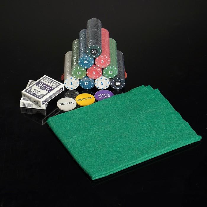 Набор для покера Professional Poker Chips: 500 фишек, 2 колоды карт по 54 шт., сукно, металлическая коробка