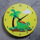 "Watch series: Baby, ""Dinosaur tree"", d=29.5 cm"