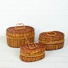 Набор коробок для хранения вещей, 3 шт: 26х20х16; 22х18х12; 20х15х9 см, бамбук