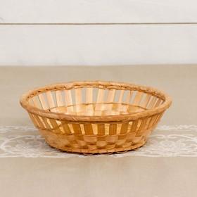Фруктовница «Плетёнка», редкое плетение, 19×4,5 см, бамбук
