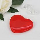 Зеркало складное, в форме сердца, с двукратным увеличением, двустороннее, цвет красный