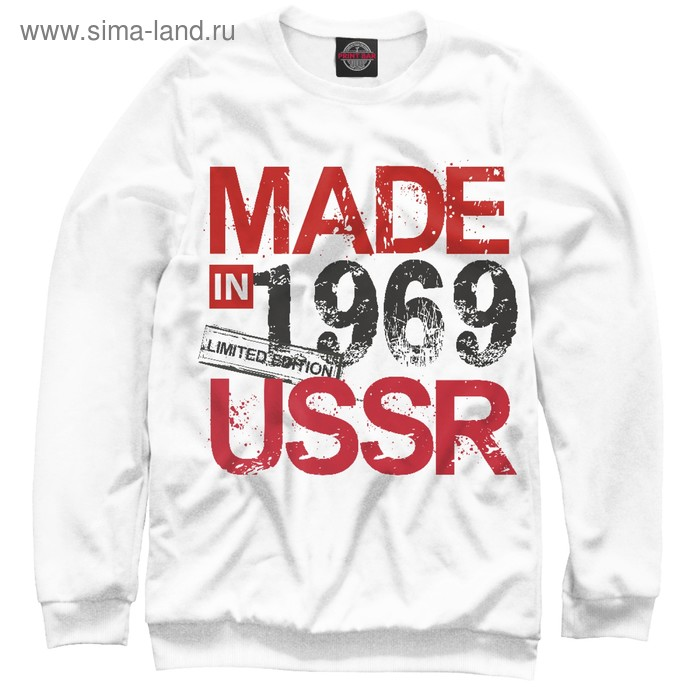 """Свитшот женский """"1969 год рождения"""", размер XXL DHE-728655"""