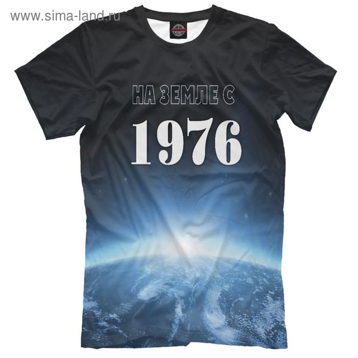 """Футболка мужская """"На Земле с 1976"""", размер L DSS-702221"""