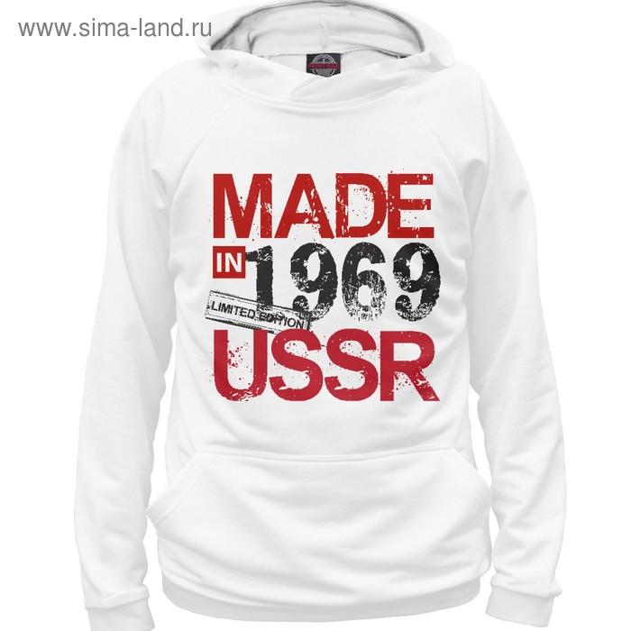 """Худи мужское """"1969 год рождения"""", размер M DHE-728655"""