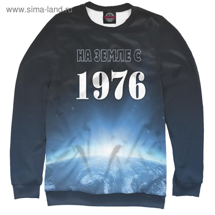 """Свитшот мужской """"На Земле с 1976"""", размер 4XL DSS-702221"""