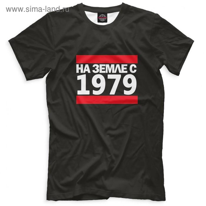 """Футболка мужская """"На Земле с 1979"""", размер S DSD-402577"""