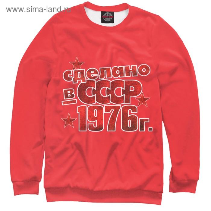 """Свитшот женский """"Сделано в СССР 1976"""", размер XS DSS-918120"""