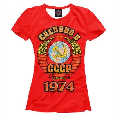 """Футболка женская """"Сделано в 1974"""", размер 5XL DSC-773070"""