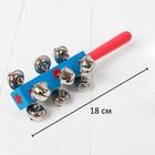 Погремушка с колокольчиками и ручкой, цвета МИКС - фото 105637851