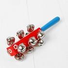Погремушка с колокольчиками и ручкой, цвета МИКС - фото 105637852