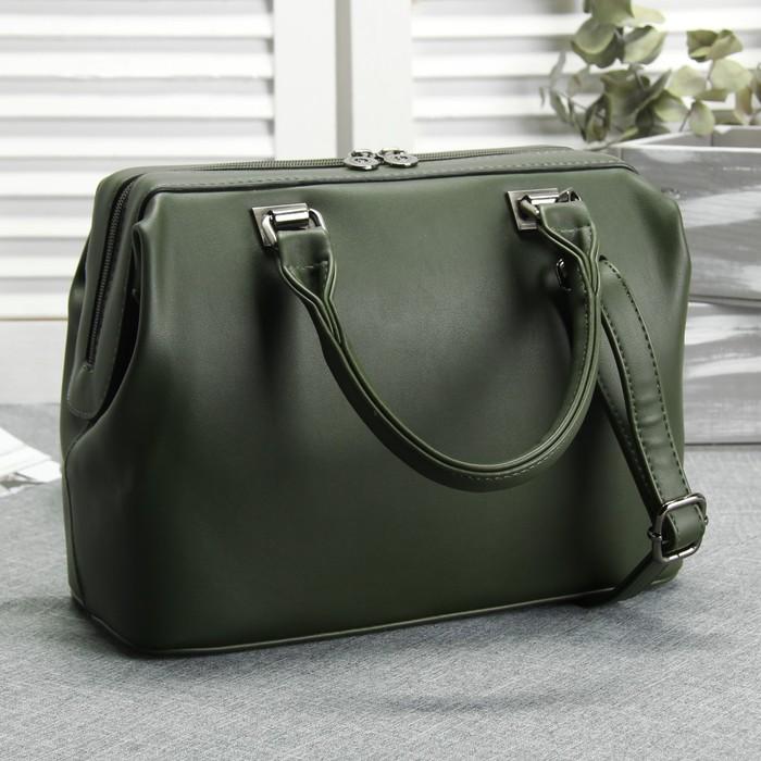 Сумка женская, 1 отдел, наружный карман, длинный ремень, цвет зелёный