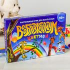 Настольная фантазийная игра «Воображариум цветной»