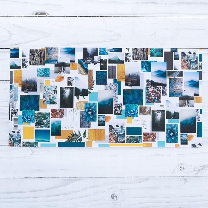 Обложка для книг «Открой мир заново», 43 х 24 см
