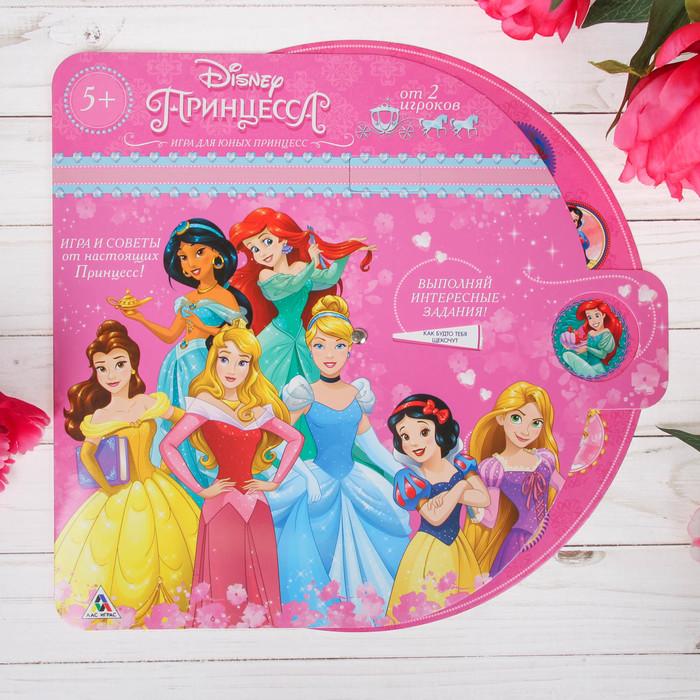 """Интерактивная игра """"Для юных принцесс"""". Принцессы"""