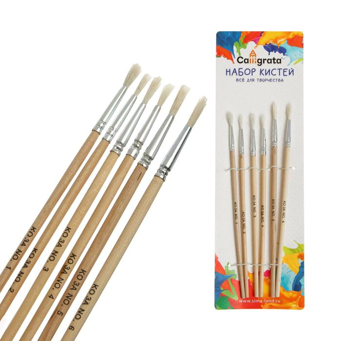 Набор кистей, коза, круглые, 6 штук: № 1, 2, 3, 4, 5, 6, с деревянными ручками, на блистере