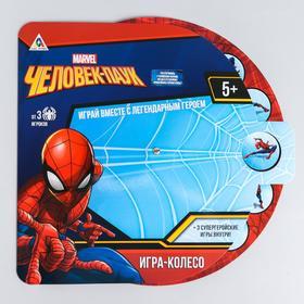 """Интерактивная игра """"Человек-паук"""". Человек-паук"""