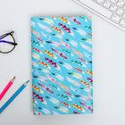 Cover books, Pens, 17 x 33 cm