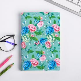 Обложка для книг «Цветы», 17 х 33 см Ош