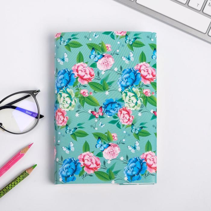 Обложка для книг «Цветы», 17×33 см
