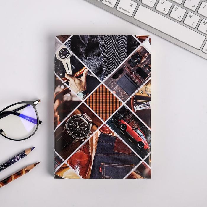 Обложка для книг «Мужские интересы», 17×33 см