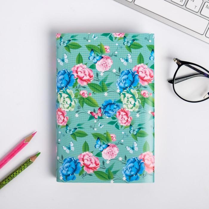 Обложка для книг «Цветы», 43 х 24 см