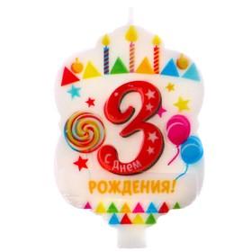 """Свеча в торт """"3"""""""
