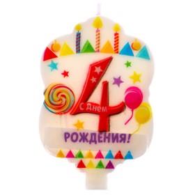 """Свеча в торт """"4"""""""