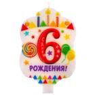 """Свеча с выпуклым элементом """"6"""""""