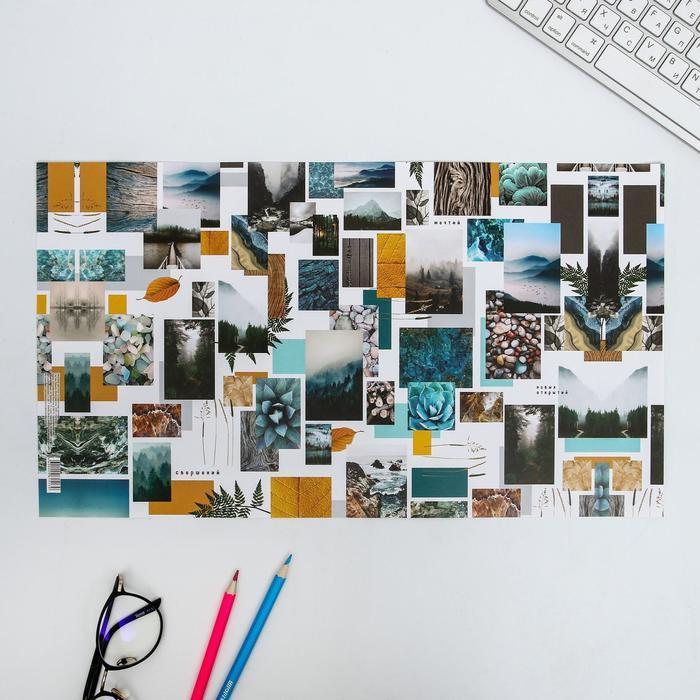 Обложка для книг «Открой мир заново», 17 х 33 см