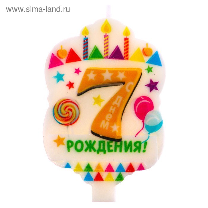 """Candle in the cake """"7"""""""