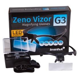 Лупа-очки Levenhuk Zeno Vizor G3