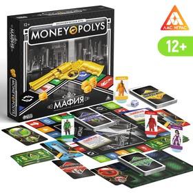 Экономическая игра «MONEY POLYS. Мафия», 12+
